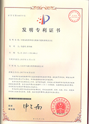 National invention patent (A method to improve the extracting amount of natural borneol )